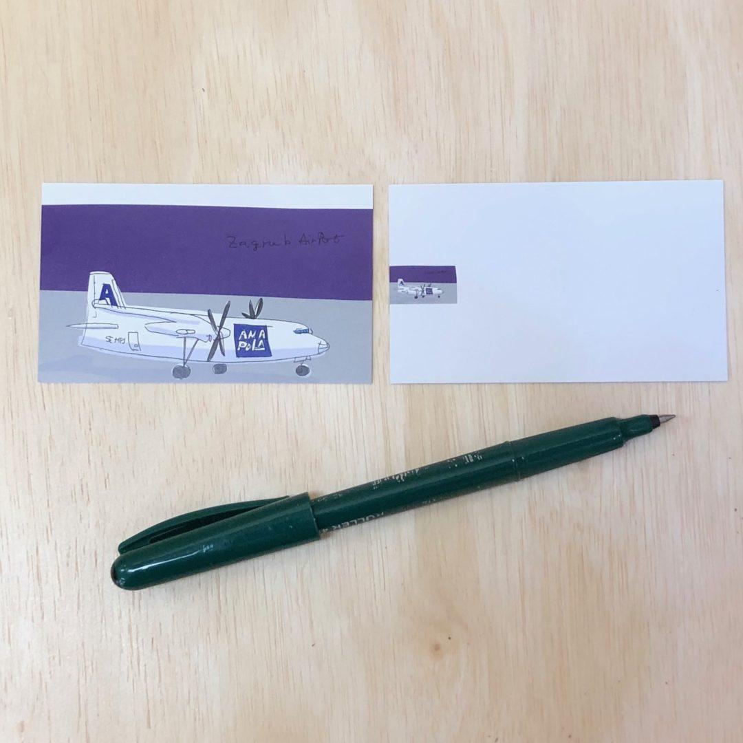 メッセージカード(ザグレブ空港)