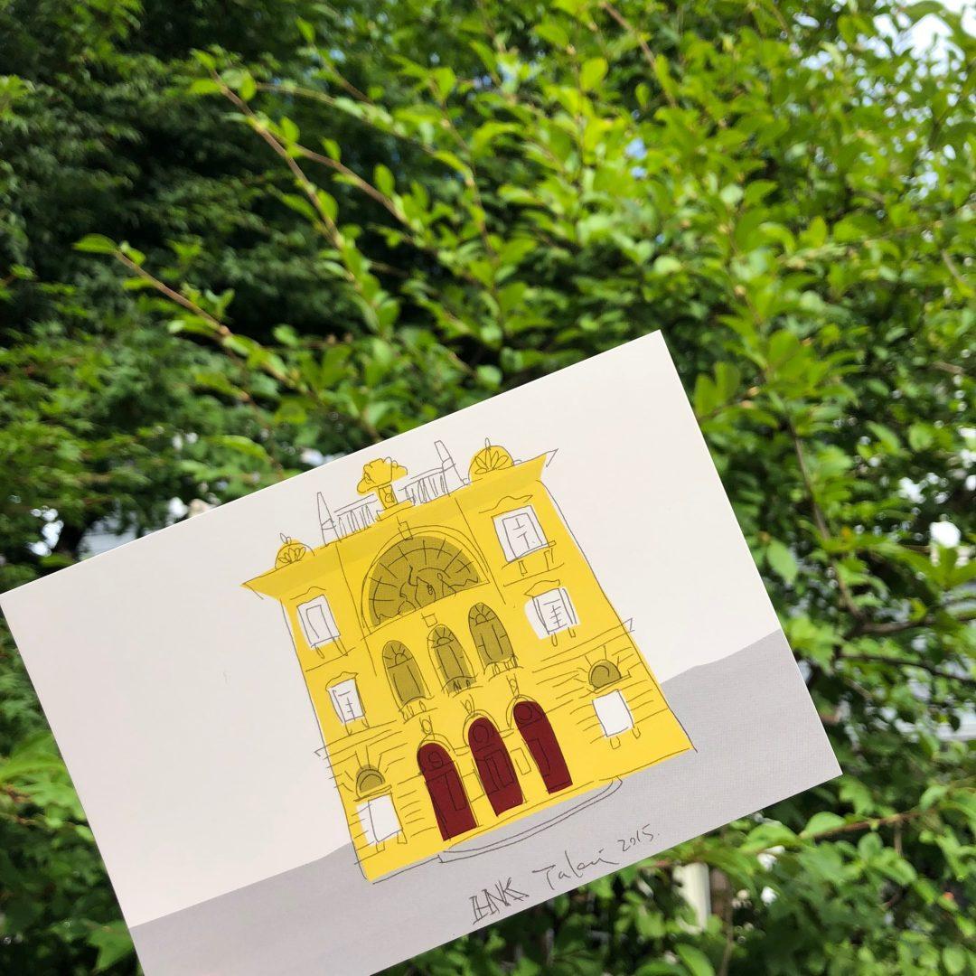 クロアチア・スプリトのコンサートホールのポストカードとノート