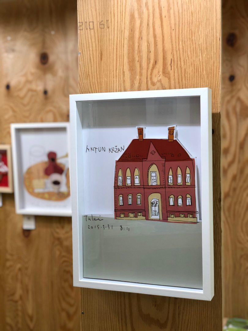 ザグレブの赤レンガの書店