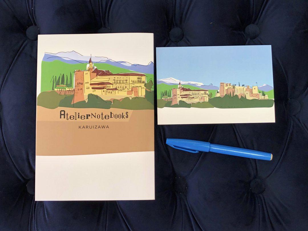 アルハンブラ宮殿のポストカード
