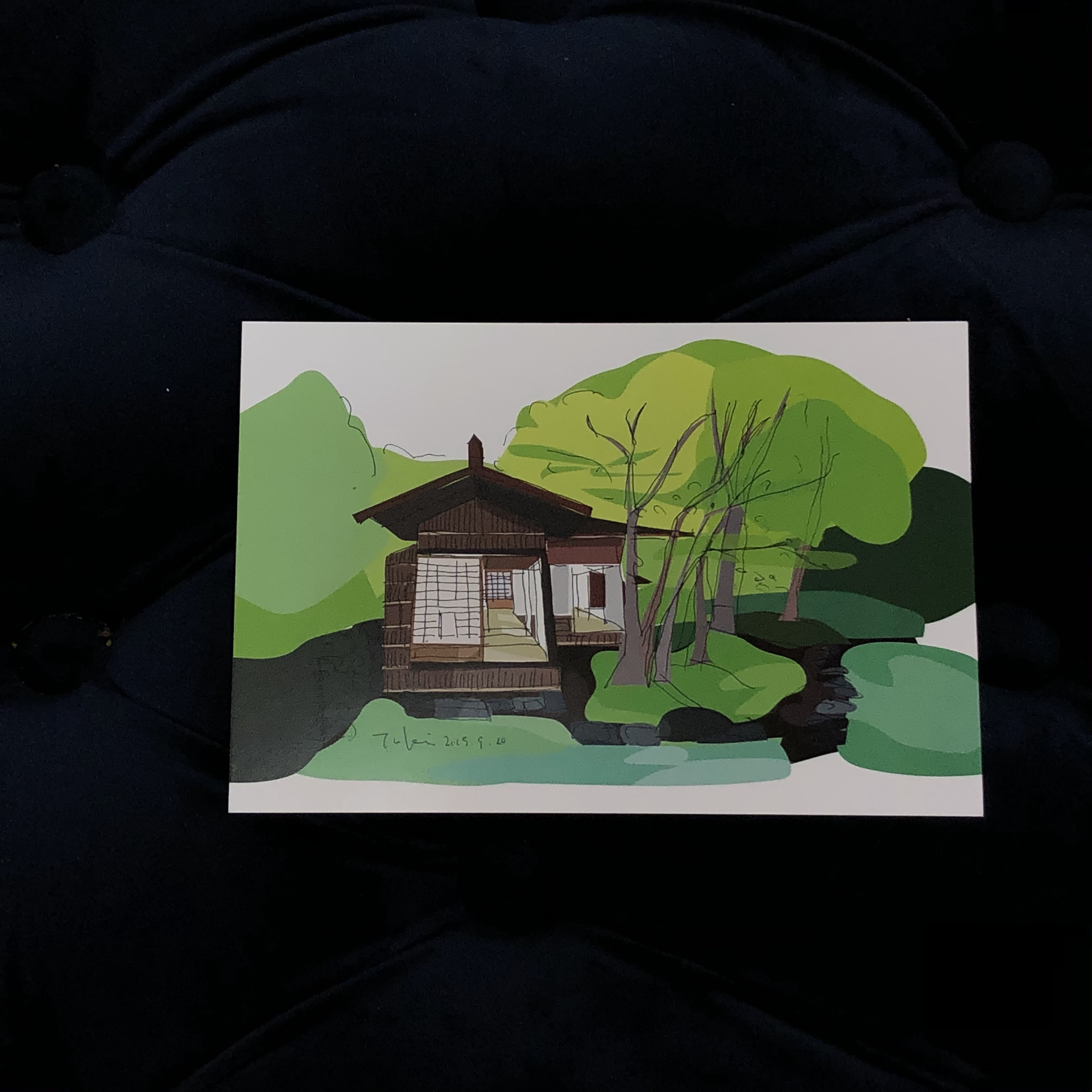 室生犀星の別荘