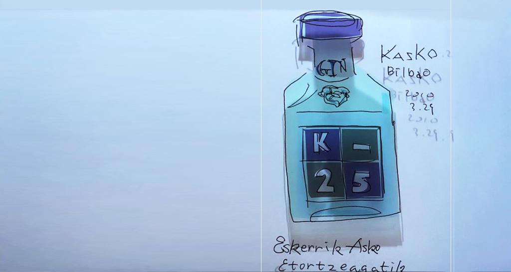GIN 「 K25 」の絵
