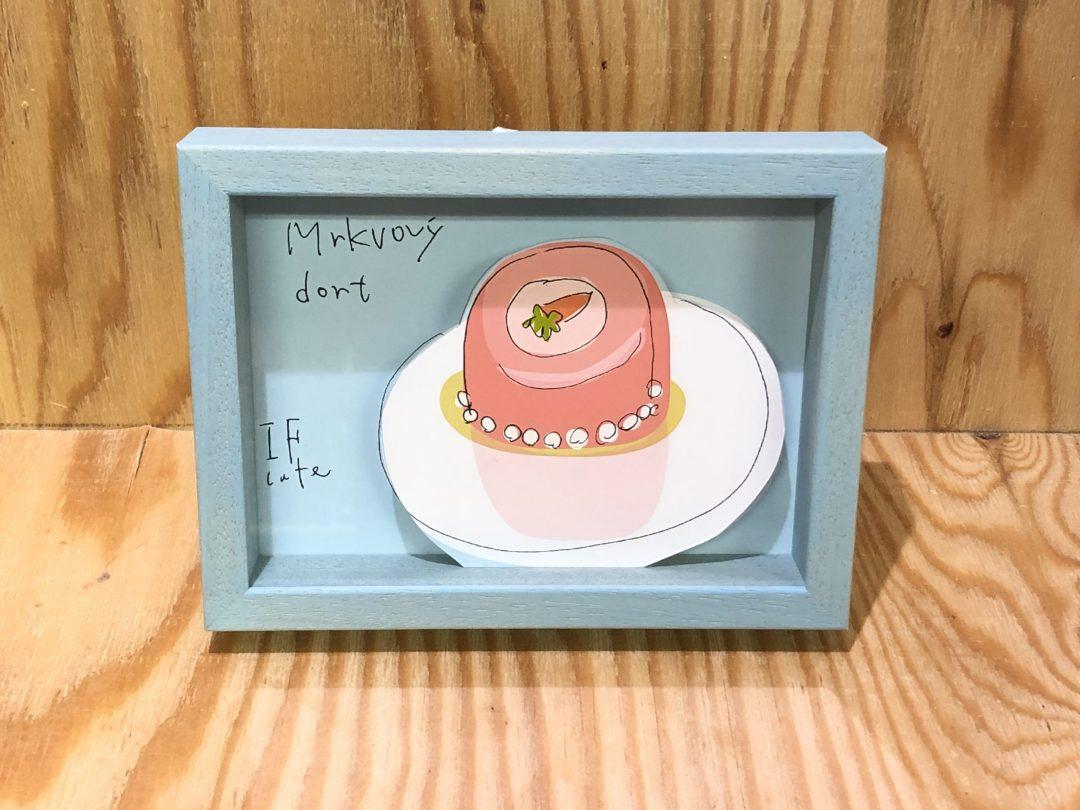 フレッシュなキャロットケーキの絵