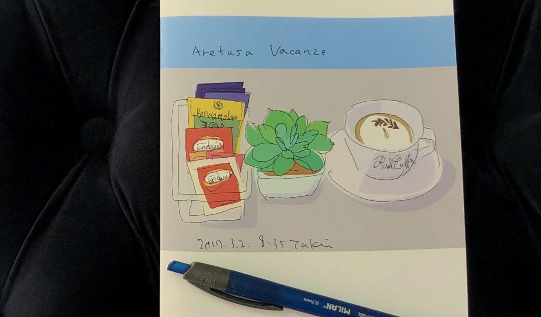 シチリアのコーヒーのノート